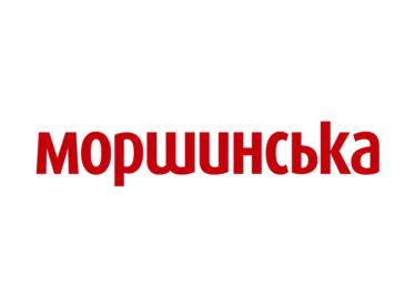 Моршинская